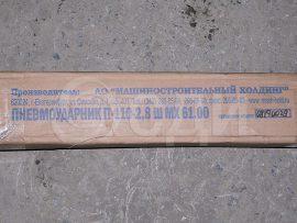 Пневмоударник П-110-2,8 Ш MX 61.00