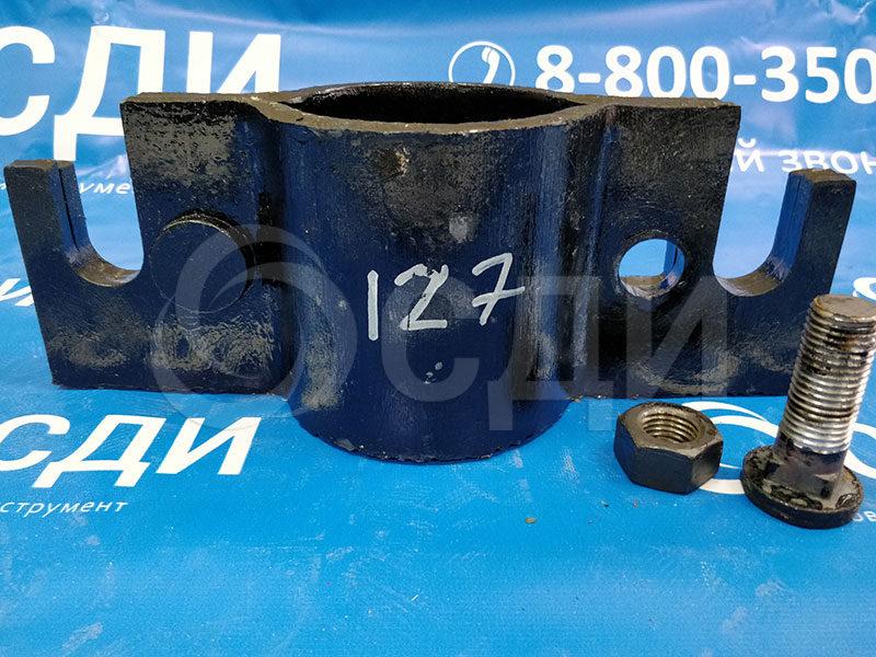 Хомут обсадной трубы д. 127 мм